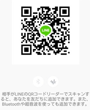 LINE kotani yuki